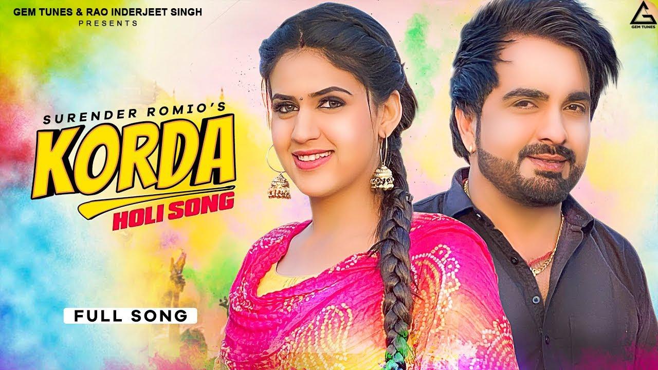 KORDA कोरड़ा (Official Song) Surender Romio, Ruchika Jangid || New Haryanvi Song 2021