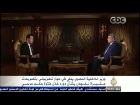 تصريحات لوزير الداخلية المصرية مثيرة للجدل
