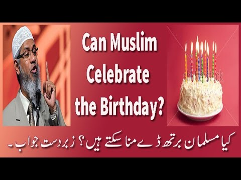 "Peace TV-Dr Zakir Naik debates""Can Muslim Celebrate the birthday""Islamic Research Foundation-2017-HD"