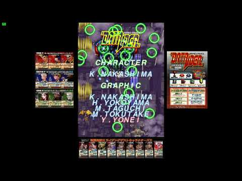 MAME  Armed Police Batrider   B Version Japan Fri Feb 13 1998 batrider 3 21 2018 1 14 37 PM
