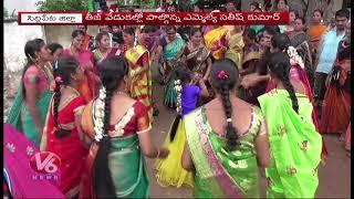 Teej Festival Celebrations In Jillelagada | Siddipet  Telugu News