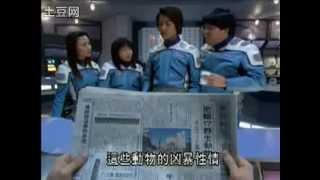 Ultraman Cosmos  超人高斯 - Episode 50