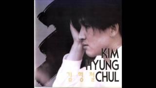Kim Hyung-Chul (김형철) - 08 Train whistle (기적소리) (汽笛の音)