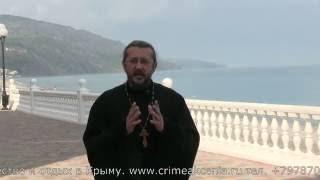 Что делать,если муж мало времени проводит в семье и с женой. Священник Игорь Сильченков.