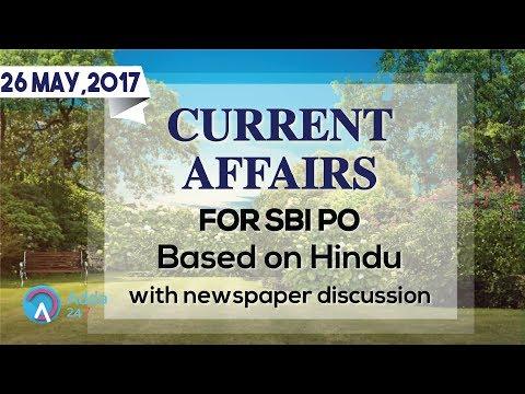 एसबीआई पीओ के लिए दि हिन्दू आधारित करंट अफेयर्स (26 मई2017)