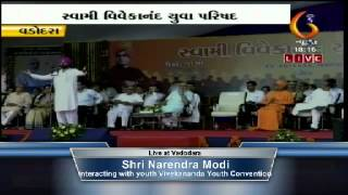 Watch LIVE - Shri Narendra Modi interacting with youth at Vivekananda Youth Convention in Vadodara