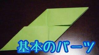 基本‼三面体・六面体・十二面体のパーツ