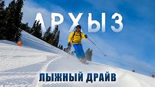 Горнолыжный курорт Архыз 2020 А снег есть