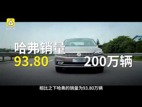 一意孤行长城汽车要做SUV全球第一