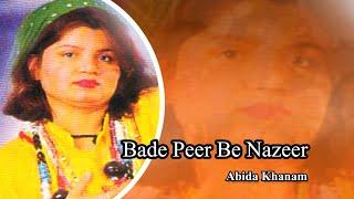 Abida Khanam Bade Peer Be Nazeer - Islamic s.mp3