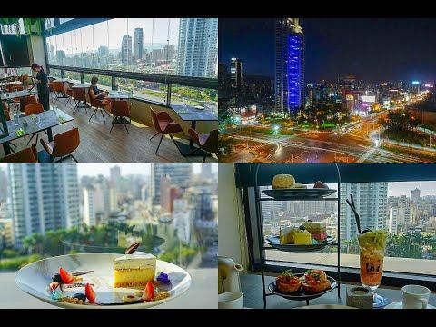 【高雄景觀餐酒館+下午茶】眺吧(野田咩的美食書國) - YouTube