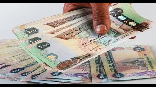 Foreign Currency Exchange  Rate in Pakistan || Today Open Market currency Rate in Pakistan