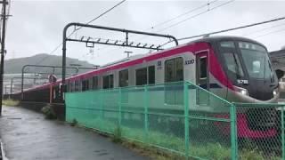 京王電鉄5000系5731編成 発車シーン(MH付き)@多摩動物公園