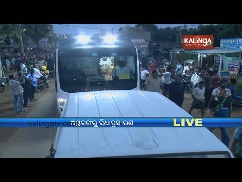BJD President and CM Naveen Patnaik holds massive roadshow at Astaranga | Kalinga TV