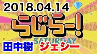 SixTONES #SixTONESANN #J2 #らじらー.