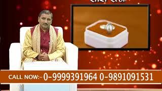 MOTI STONE PEARL GEMSTONE Dr Mithilesh Pandey