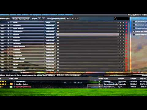Football Manager 2014-How to find the best regens for your team