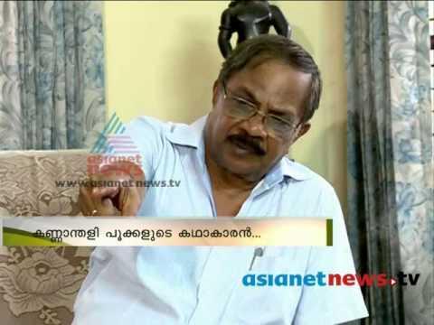 M.T. Vasudevan Nair, Special Interview on his 80th birthday, Part-2