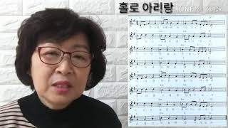 Download lagu 오카리나/홀로 아리랑/소리샘의 맛있는 오카리나 배우기