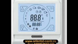 терморегуляторы оптом и в розницу(http://oriental-centr.ru/ терморегуляторы терморегулятор схема терморегулятор пола терморегулятор +для инкубат..., 2010-07-13T14:12:09.000Z)
