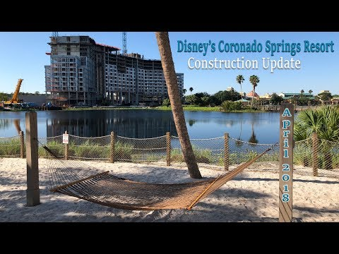 Disney's Coronado Springs Construction Update April 2018