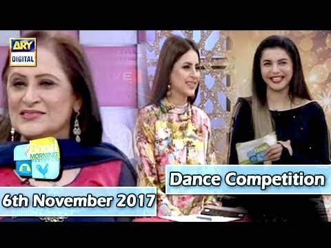 Good Morning Pakistan - 6th November 2017 - ARY Digital Show