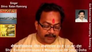 Akhand Ramayan 4 Masparayan 89 to 120(a) Doha Ramayana Bal Kand बालकाण्ड