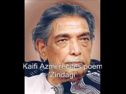 Kaifi Azmi recites poem Zindagi