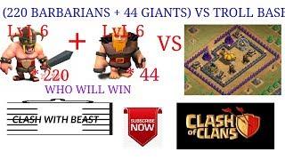 220 BARB + 44 GIANTS VS TROLL BASE