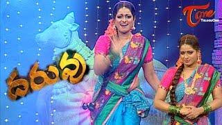"Rasamayi ""DARUVU"" || Telugu Folk Songs || Episode 5 || Part 01"