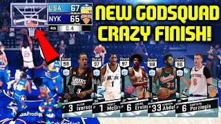 JUICED NEW GODSQUAD DEBUT! CRAZY FINISH DIAMOND IVERSON CARRIES! NBA 2K17 MYTEAM GAMEPLAY