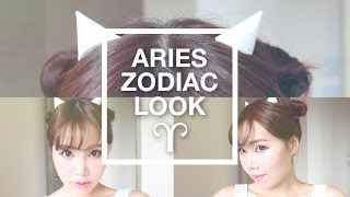 【BrenLui大佬B】我是白羊座 ARIES Zodiac Makeup Look Thumbnail