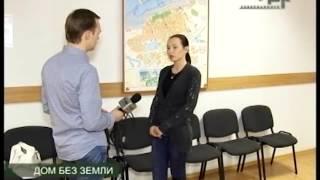 видео Недвижимость в Россошанском районе