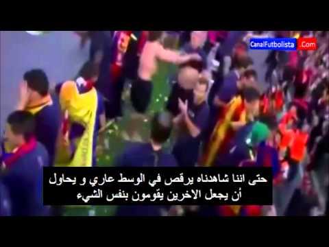 تصرفات صبيانية للاعبي برشلونة السكارى