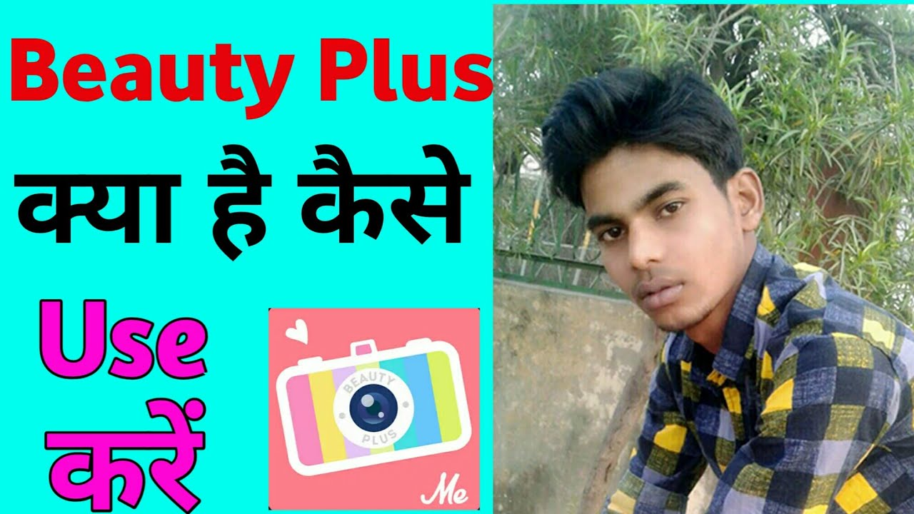 How to use Beauty Plus App in Hindi // Beauty plus editing // BeautyPlus  Magical Camera