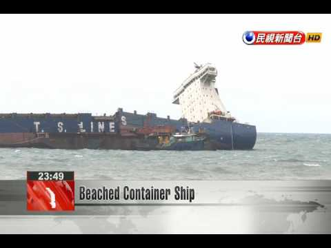 Beached Container Ship