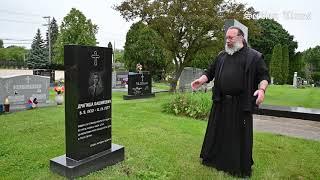 Grobovi Manastira Sveti Sava, Libertvil