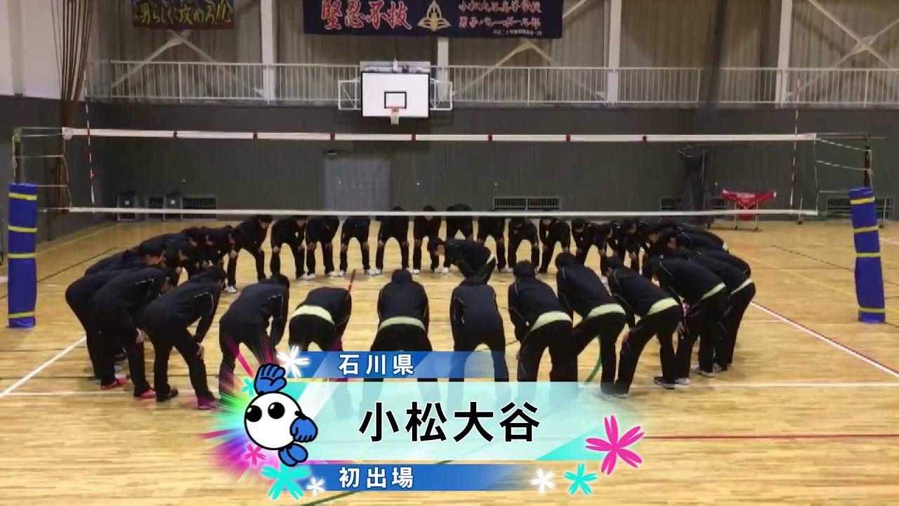 小松 工業 高校 ホームページ