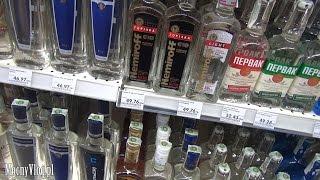 Przegląd Cen Z Uwzględnieniem Alkoholu + Tajemnicze Zwyczaje Na Ukraińskim Cmentarzu. Cv #06