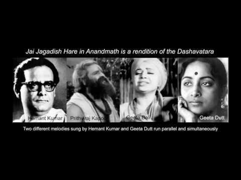 Jai Jagadish Hare ANANDMATH - (Part-I) Bengal's Music in Hindi Film Music