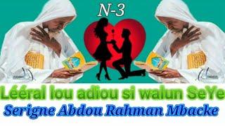 💓Serigne Abdou Rahman #Mbacke Lééral lou adiou ci waloum #Seye  lepp losi #adiou 3e partir