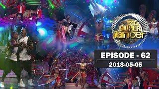 Hiru Super Dancer | Episode 62 | 2018-05-05 Thumbnail