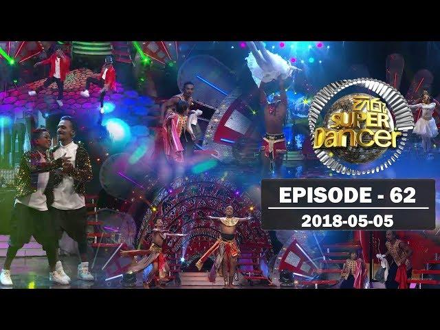 Hiru Super Dancer   Episode 62   2018-05-05