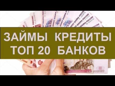Взять Кредит 3000 Рублей Онлайн На Карту