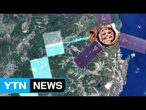 아리랑3A호 발사 성공...24시간 감시체계 완성 / YTN