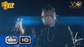 CLAP IT | H DHAMI | The PropheC | **Official Video** | VIP Records