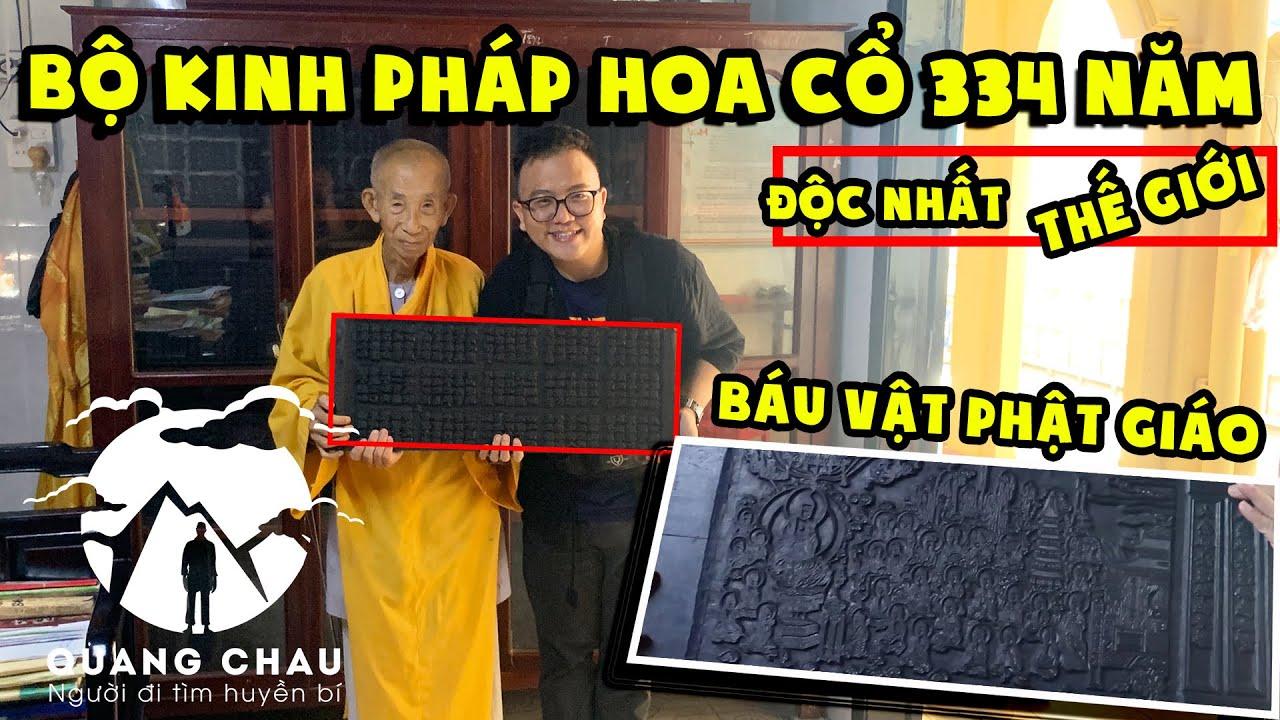 Sư Ông Đáng Yêu nhất hành tinh sở hữu bộ Kinh Pháp Hoa Khắc Gỗ 334 năm - Báu Vật Phật Giáo Việt Nam