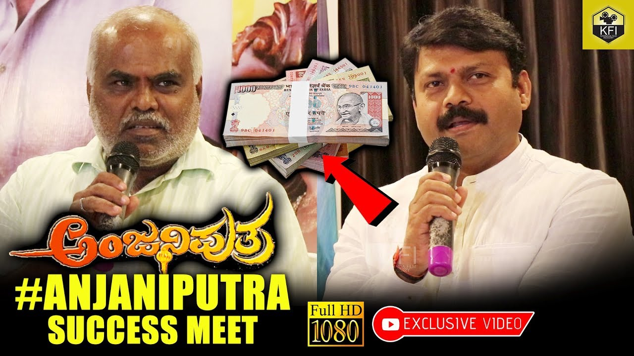 Anjaniputra Movie Producer & Distributor Reveals About Anjaniputra Box Office Collection HD Vide