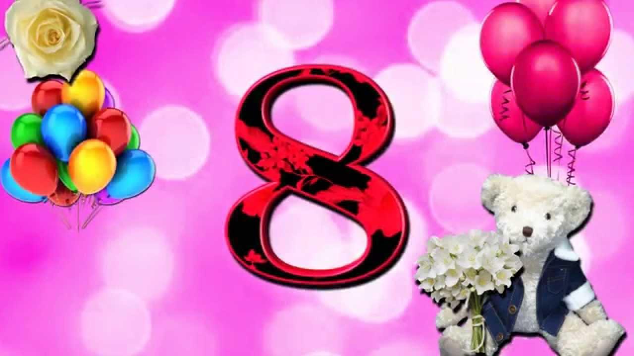 Поздравление с рождением девочки 8 лет в прозе