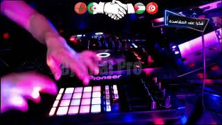 كادير الجابوني - حتماتك الدنيا  Kader Japonais -Hatmatek Eddenia 2019 Remix Dj Bilal Pro